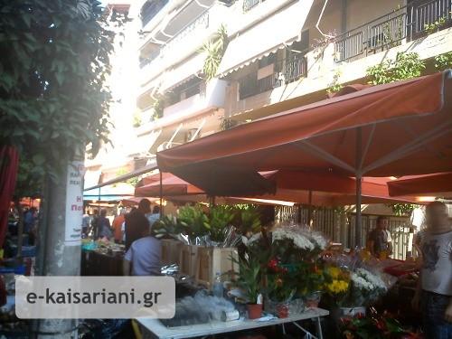 2012-09-18_39_laiki-agora-kaisarianis