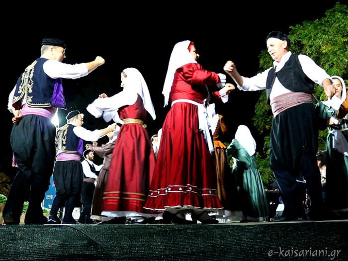 μικρασιάτικος χορός